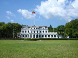 Paleis - onafhankelijkheidsplein - Paramaribo - Suriname